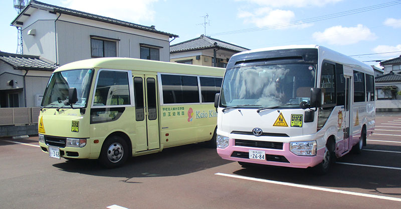 京王幼稚園バス
