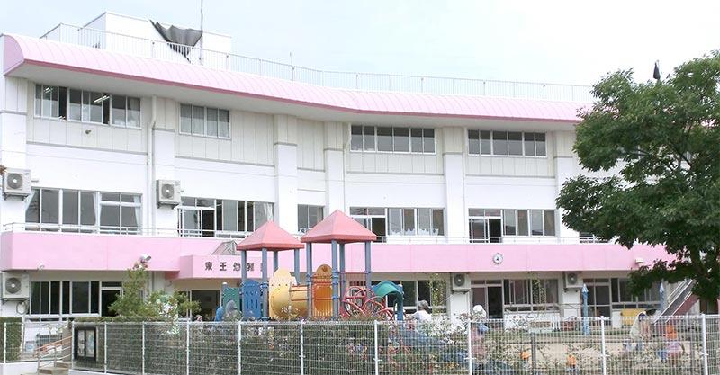 京王幼稚園 園舎